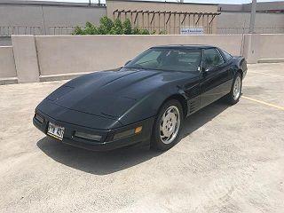 1994 Chevrolet Corvette  VIN: 1G1YY22P2R5118285