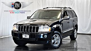2005 Jeep Grand Cherokee Limited Edition VIN: 1J8HR58285C644677