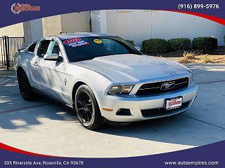 2012 Ford Mustang  VIN: 1ZVBP8AM2C5216876