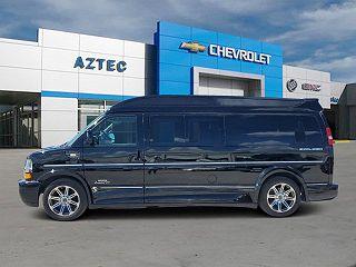 2019 Chevrolet Express 2500 VIN: 1GCWGBF10K1173726